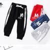 Boutique Kids Boys clothes Casual Sports Pants Cotton Letters Striped Trousers Terry 2019 Spring Autumn 1T 2T 3T 4T 5T 6T