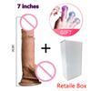 7iches box (18cm)