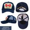 d349af7c4 DSQICOND2 Maple Leaf Mesh Baseball Cap Letters High Quality Men ...