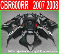Honda CBR 600 RR 공동 키트 CBR600RR 07 08 CBR 600RR FAIRINGS 2007 2008 JRTC에 대한 ABS 레이싱 Repsol 블랙