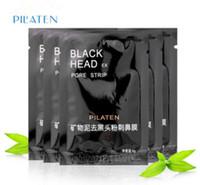 Pilaten schwarze Maske Tiefe Reinigung von Blackhead Remover Akne Gesichtsmaske Reinigen Schrumpfporen Hautpflege