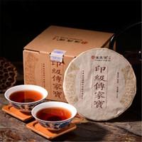 Tercih 100g Olgun Puer Çay Yunnan Üst Sınıf Puer Çay Organik Doğal Pu'er Eski Ağacı Puer Çay Siyah Puerh Kek Pişmiş