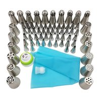 70Pcs Nozzle Bakeware Icing Piping Tips Baking Pastry Cake D...