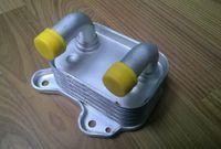 Oljekylare för Vauxhall 1.7 Astra Corsa Combo 97223705
