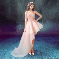 Sexy Evening Dresses 2016 Bride Banquet Pink Lace Sweetheart...