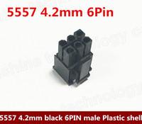 Freeshiping 1000pcs Nuovo 5557 4.2mm nero 6p 6pin maschio per PC Computer ATX Grafica scheda grafica GPU PCI-E PCIE Connettore di alimentazione Connettore in plastica Custodia in plastica
