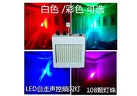 Beliebte Helligkeit LED-Stärke der KTV-Lichtleiste Disco-Tanz Bühnenbeleuchtung SMD5050 blanco luces discoteca iluminacion DJ Partido