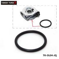 TANSKY- Coche del funcionamiento del filtro de aceite enfriador de aceite de la placa de emparedado sello Cos pena Parte -O Anillo TK-OL04-JQ