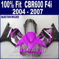 ABS حقن صب ل هوندا CBR 600 F4I FANTERS 2004 2005 2007 2007 Fairing Kits 04 05 06 07 CBR600 F4I 7Gifts Stas