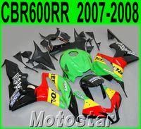 Bodykits populaires de moulage par injection pour HONDA CBR600RR 07 08 carénages CBR 600RR F5 2007 2008 noir kit de carénage en plastique REPSOL KQ99