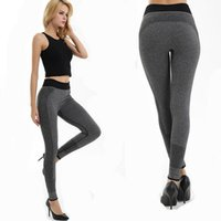 New Outdoor Sports Women Fashion Yoga Pants Fitness Quick- dr...