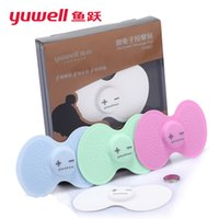 yuwell YY907 low frequency massager chinese meridian therapy...