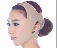 Thin face mask face slimming mask face care skin chin face C...