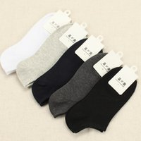 Wholesale-sokken hot! SummerspringAut herfst damesmensen sok 100% hoge kwaliteit katoenen sokken effen kleur sokken mannelijke groothandel