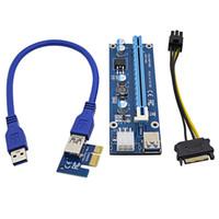 Бесплатная доставка 30 см PCI-E 1 X до 16 x Extender PCIE Riser Card + USB 3.0 кабель SATA 15Pin до 6pin кабель питания для BTC Шахтер