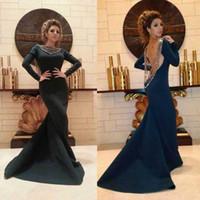 2016 새로운 Myriam 요금 인어 이브닝 드레스 정장 긴 소매 스위프 기차 댄스 파티 드레스 Sexy Backless Party Gowns Custom Made
