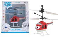 Cartoon Air RC Flying Ball mini Aircraft crystal Flying ligh...