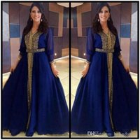 Dubai Saudi Arabic Royal Blue Beaded Rhinestone Long Sleeves...
