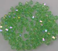1000pcs / lot Livraison gratuite vert AB 4mm lustre 5301 # perles de cristaux NEW! A21