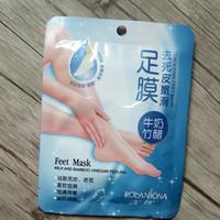 розничная 10шт ROLANJONA ноги маска детские ноги пилинг обновление маска для ног удалить мертвую кожу гладкие отшелушивающие носки уход за ногами носки для педикюра.