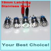 50pcs / Lot 19mm 스테인레스 스틸 12V LED 조명 래치 켜기 / 끄기 IP67 방수 Anti-Vandal 금속 푸시 버튼 스위치 (VIA DHL)