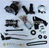 MY1016Z3 350 Вт 24 в электрический передач щеткой двигателя,электрический мотор комплект велосипед , электрический велосипед комплект conersion