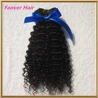 Бесплатная доставка топ 7А 100 г 100% человеческих волос утка необработанные монгольские девственные волосы афро кудрявый вьющиеся глубокие вьющиеся естественный цвет волос ткать