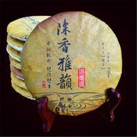 200g Olgun Ham Pu Er Çay Yunnan kahverengi Antik Ağacı koku Pu er Çay Organik Pu'er En Eski Ağacı Pişmiş Puer Doğal Siyah Puerh Çay Kek