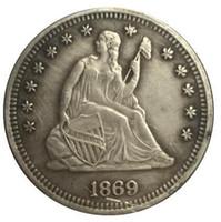 1869-S 착석 한 자유 구역 COPY FREE SHIPPIN