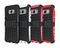 Per Samsung Galaxy S6 S7 S8 S8 plus Case 3D Smart Armor Tyre Texture con custodia per Samsung Note 8 J1 J5 J7 A5 2017 Cover posteriore in silicone