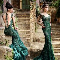 Vestidos Rami Salamoun 2015 Vestidos de fiesta verdes Mermaid Scoop Cap Mangas Sheer Back Vestidos formales Lujo con cuentas de cristal Vestidos de noche