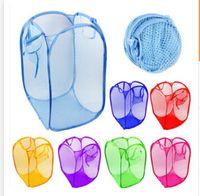 Корзина для прачечной Корзина с прочными ручками Сплошная нижняя сетка складной бытовой портативной грязной одежды стиральные корзины