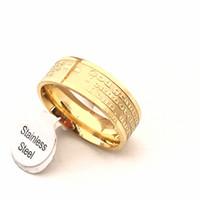 Нержавеющая сталь золото серебро английский спокойствие молитва крест Etaching полировка кольцо (размер 17см до 22см)