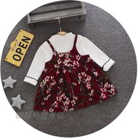 2017 new autumn girls children' s clothing Gorgeous Flor...