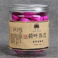 Tercih 100g Olgun Puer Çay Yunnan Küçük Konserve Lotus Yaprak Puer Çay Organik Doğal Pu'er Eski Ağacı Puer Çay Siyah Puerh Pişmiş