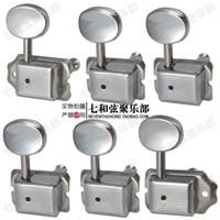 6 pezzi Chrome Guitar String Tuning Pegs keys Tuner Machine Heads per chitarra elettrica ST SQ