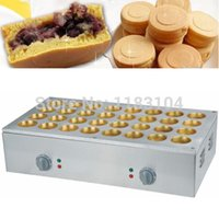 32 adet Ticari Kullanım Yapışmaz 220 V Elektrikli Dorayaki Azuki Bean Pancake Maker Makinesi Baker Demir Kalıp