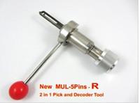 HH الجيل الأول من فك MUL-T-LOCK 7Pins (يمين) 5Pin (يمين يسار) وأداة اختيار من 2012