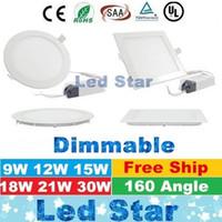 超薄い9W 12W 15W 18W 21W 30W LEDダウンライトの陥没のパネルライト高出力調光可能なLEDダウンライト120角度AC 110-240V