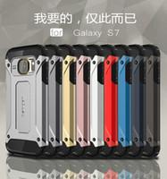PSC Heavy Duty robusta Robot Armatura Case Cover per Samsung GalaxyS7 e S7 bordo più ibridi casse del telefono TPU + PC antiurto