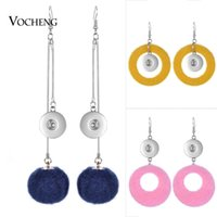 VOCHENG NOOSA Pompon Earring Ginger Snap Jewelry for 18m Sna...