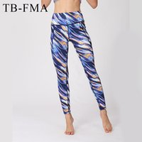 Pantalones de yoga florales de cintura ancha de secado rápido Yoga Leggings Fitness Sports Yoga Pants Super Quality Gym pantalones femeninos