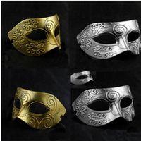 10pcs Men's retro masks ancient Greek and Roman warriors masquerade party Men's classical vintage mask