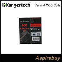 KangerTechサブタンク垂直有機コットンコイルOCCコイルヘッド0.5 1.2 1.5 HOMの交換用コイルカンガーサブタンクナノ100%のoignina