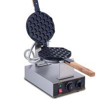 البيض نفخة آلة هونج كونج نمط فقاعة البيض الهراء صانع آلة الحديد ؛ البيض eggettes البيض صانع الهراء