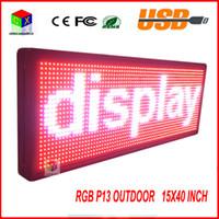 """P13 entièrement extérieure 15''x 40"""" FULL COLOR LED programmable Panneau commercial TEXTE IMAGE SCROLLING message Conseil d'affichage pour la fenêtre"""