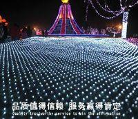 10M * 8M 2000 LED صافي ضوء صافي فناء حديقة الأنوار المناظر الطبيعية أضواء الستار ماء أضواء LED سلسلة