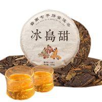 100g Yunnan İzlanda Tatlı Puer Çay Ham Puer Çay Kek Organik Doğal Pu'er En Eski Ağacı Yeşil Puer Tercihi Yeşil Gıda