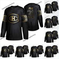31 Carey Price 2019 Golden Edition Jersey Montreal Canadiens 13 Max Domi 6 Shea Weber 92 Jonathan Drouin Brendan Gallagher Tomas Tatar