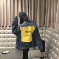 Bb Yellow Patch Denim Jacket Retro Street Hip Hop Old Loose ...
